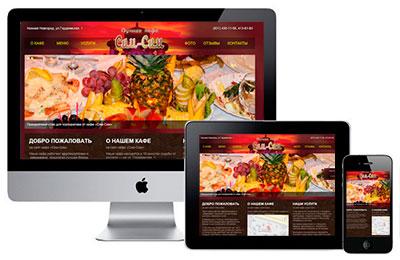 Адаптивный дизайн сайта кафе